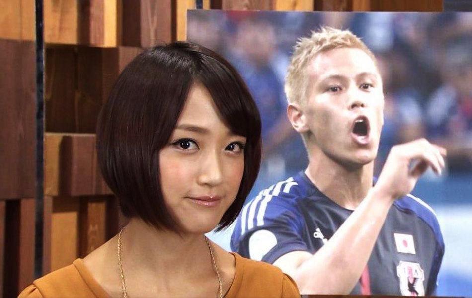 日本最美女主播力挺日本队 不惧全裸按摩绯闻