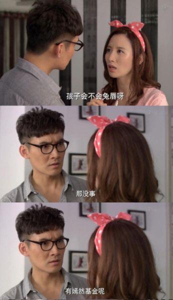 六六新剧《宝贝》调侃嫣然基金引热议