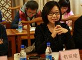 凤凰网地方站运营管理中心总监胡丽瑜