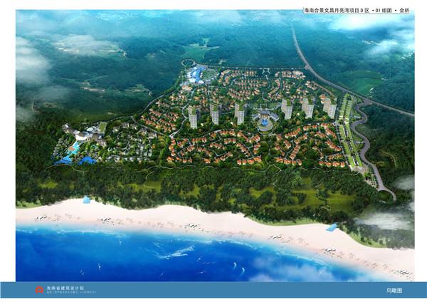 滨海月亮湾风景区地址