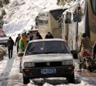 大理雨雪 大量车辆人员滞留