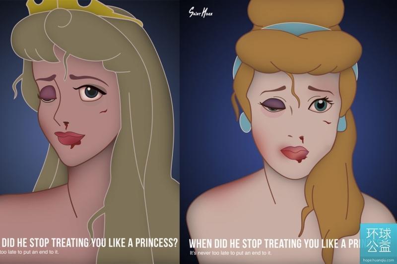 可爱公主被强奸图片_公主简笔画图片大全_公主头发型