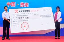 张洪斌:技术宅男的梦想