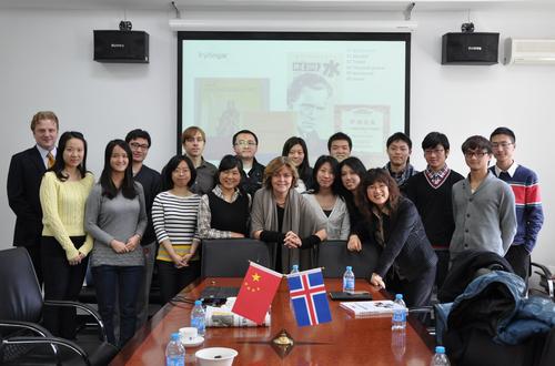 3月23日上午,冰岛驻华大使柯斯婷访问我校欧洲