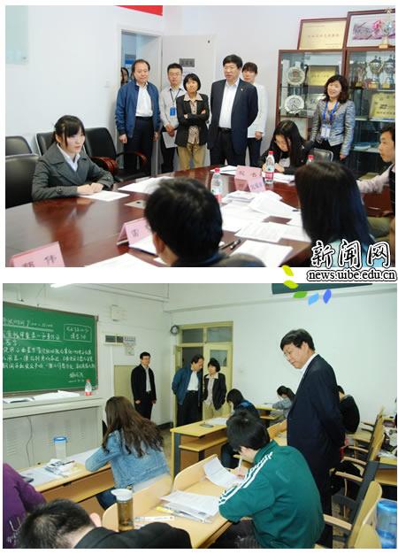 00名考生参加对外经贸大学硕士研究生复试