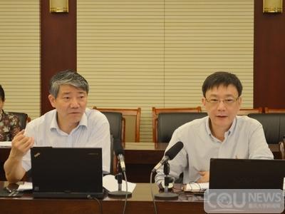 重庆大学召开2012年度教育教学改革研究重大