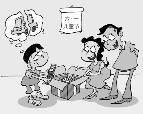 动漫 简笔画 卡通 漫画 手绘 头像 线稿 500_398