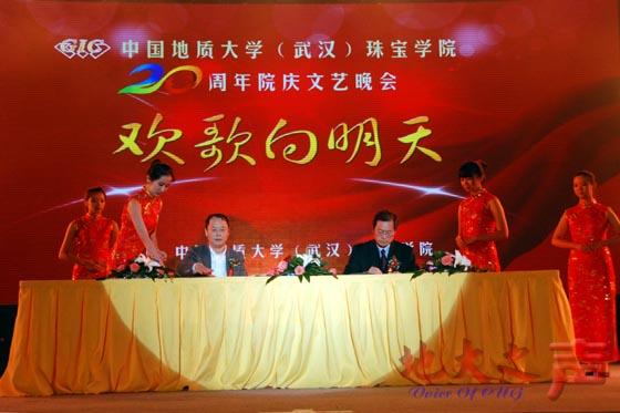 公司董事长张斌签署珠宝科研大楼投资建设项目协议书
