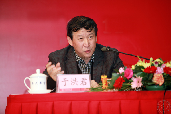 中央外联部副部长于洪君到石大作学习党的十八