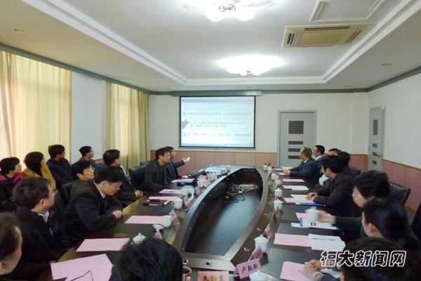 福大领导到福州大学省空间信息工程研究中心,省集成电路设计中心调研