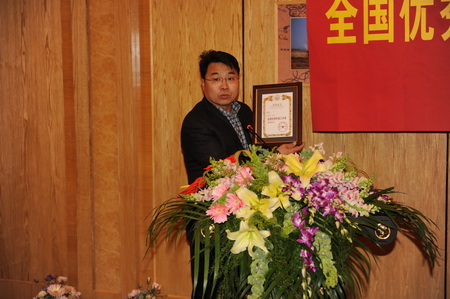 中国野生动物保护协会产业处处长曹良宣读授奖决定
