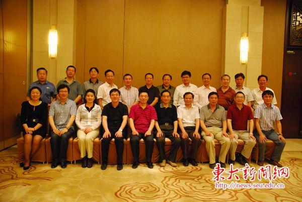 土木工程学院党政领导一行赴京拜访东南大学校友会土木交通校友分会