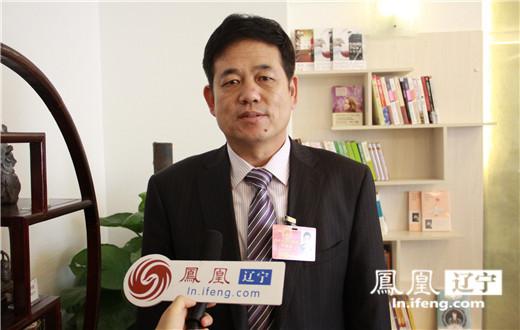 刘英福接受凤凰辽宁专访