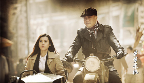 ...电视剧频道总制片人万荣、导演朱翊、主演欧阳震华、甄锡、...