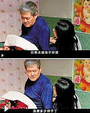 赵本山的激烈床戏 你有兴趣么?