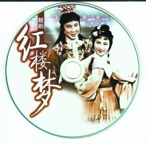 贾宝玉/徐玉兰与王文娟主演的《红楼梦》剧照。