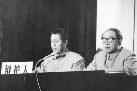 审判林彪,江青反革命集团案主犯[组图]
