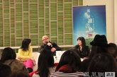 虹影、吴奇和伊俊杰在凤凰网读书会现场