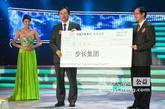 爱心企业在2011中国慈善排行榜现场捐赠