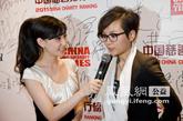 周笔畅出席2011中国慈善排行榜明星慈善夜活动