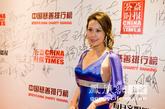 王彦华出席2011中国慈善排行榜明星慈善夜活动