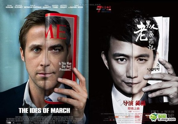 [特别策划]每一个海外电影海报都有一个中国宿敌