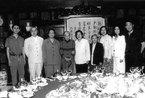 历史性欢宴:2004年王光美宴请李敏、李讷