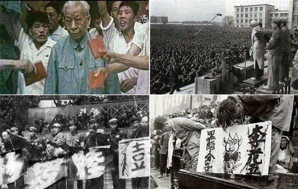 文革中刘少奇夫妇以及其他受迫害,批斗的党和国家领导人高清图片