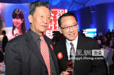 中央统战部原副部长田鹤年(左)与获奖嘉宾合影