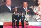 组图:2012中国慈善排行榜颁奖典礼