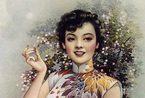 老上海画片里的民国潮女
