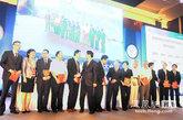 电子商务大会颁奖典礼