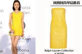 炎炎夏日,亮色是最好的造型选择,明媚的柠檬黄让人眼前一亮,夏天就要这样清新起来。杜鹃选择的短版连衣裙突出腿部修长线条。