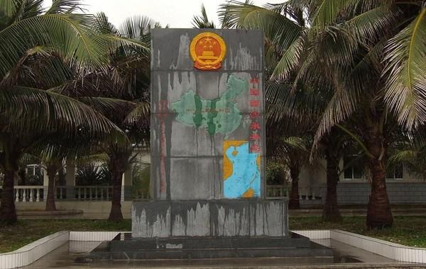 永兴岛资料图。