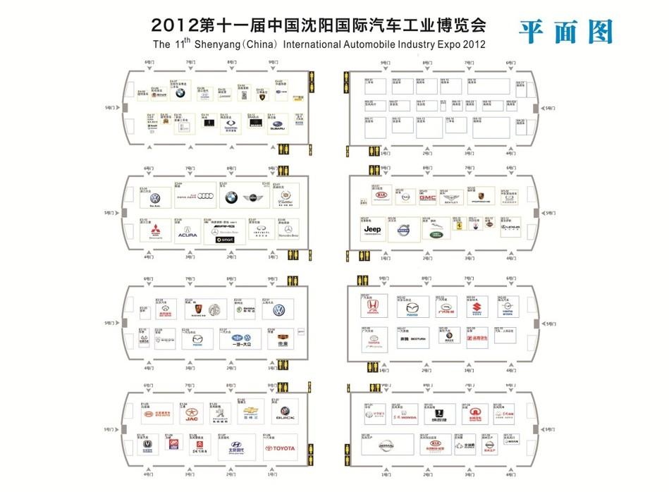 沈阳/2012沈阳国际车展平面图(/1)2012/06/27 12:46