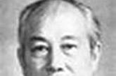 """余心清(1898-1966.9.4)安徽合肥人。全国人大常委会副秘书长。曾任中央人民政府办公厅副主任、政务院机关事务管理局局长、国家民委副主任、北京市政协副主席、民革中央常委。是冯玉祥连襟,女婿冯洪达少将曾任北海舰队副司令。文革时被当成""""牛鬼蛇神""""揪斗,他不堪身心侮辱,1966年9月4日在北京家中后院上吊自杀。终年68岁。1978年10月,在八宝山公墓举行了余心清同志的骨灰安放仪式。"""