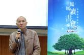 [读书会第34期组图]乔晓光在凤凰网读书会现场