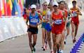 男子20公里竞走 陈定破纪录夺冠