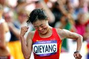 竞走藏族女选手切阳什姐摘铜