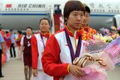 中国体育代表团凯旋