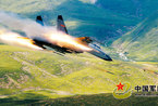 8架歼-11和8架歼-10混编在青藏高原对地突击演练