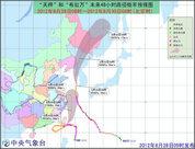 """中国航母平台迎着""""布拉万""""台风 第十次出航海试(1/8) - 高山松 - gaoshansong.good 的博客"""