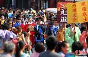 """南京夫子庙""""状元巡游""""玩穿越 - xjh019(汉江石) - 汉江石的博客"""
