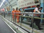 致47人死的厦门公交起火案现场照片 - 陈本余 - 沈阳游客 诗词