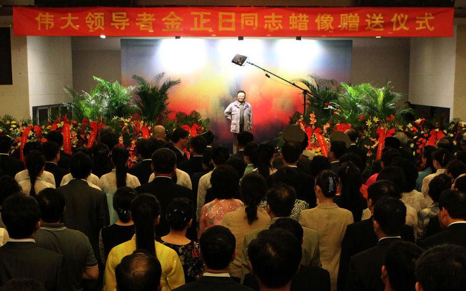 中方向朝鲜赠送金正日蜡像 - fpdlgswmx - fpdlgswmx的博客