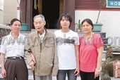 周恩来批示死要见尸的国军中统少将:郑蕴侠_频道_凤凰网