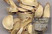 老中医经常吃的15味中药(图)
