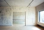 回到最初的质感 地板铺禢禢米的日式毛胚屋居家风格