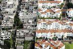 墨西哥惊人贫富差距:贫民窟与富人区仅一墙之隔