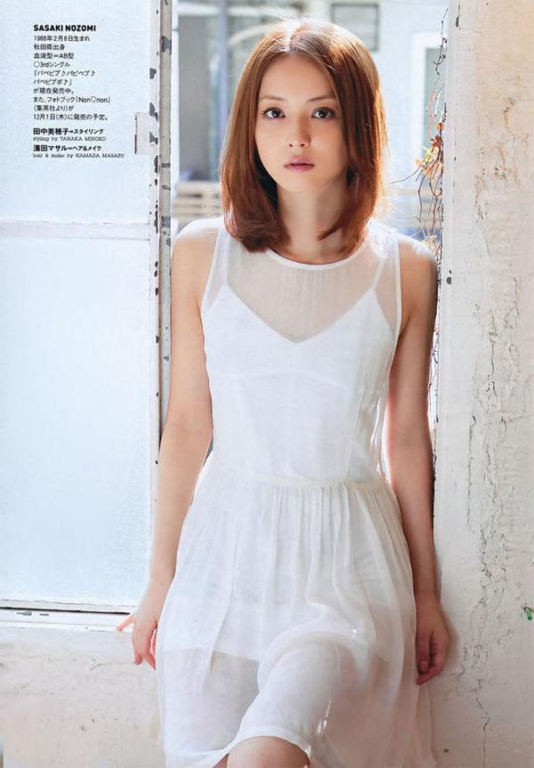最美丽面孔日本美女清纯写真
